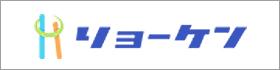 株式会社リョーケン