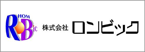 株式会社ロンピック