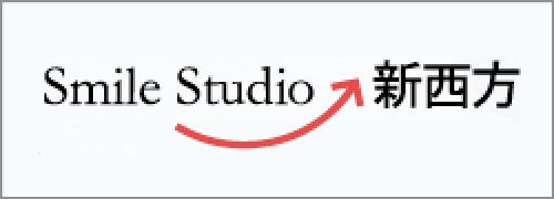 スマイルスタジオ