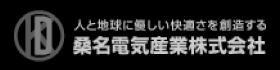 桑名電気産業株式会社