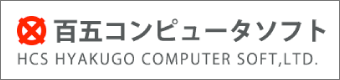 百五コンピューターソフト株式会社