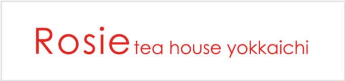 Rosie tea house yokkaichi