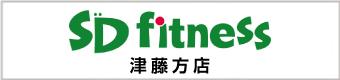 SDフィットネス 津藤方店